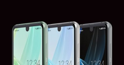 Sharp Aquos R2 Compact with two notches announced in Japan and it looks hideous!!