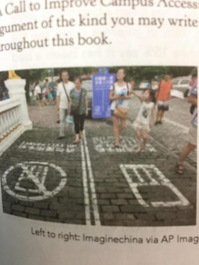 Found this in my textbook. Apparently these 'no phone' lanes are real