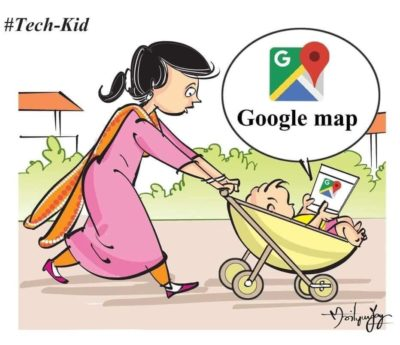 these kids and their google maps, am I right Deborah?