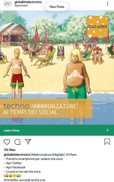 "translation: techno ""tanning"" in the era of social networks"