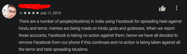 ' w ' titttJuly11,2019 I. There are a number of people(Muslims) in India using Faoebook for spreading hate against hindu and terror, memes are being made on hindu gods and godesses, When we report these accounts, Facebook is taking no action against them, hence we have all decided to remove Faoebook from our phone if this continues and no action is being taken against all the terror and hate spreading Muslims. https://inspirational.ly