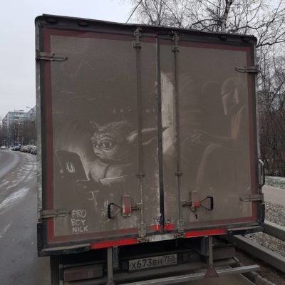 A normal mud paintings in Russia